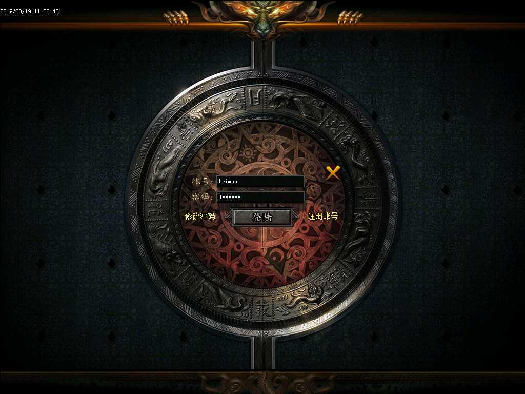2-218魔兽沉默第二季幻想群仙传暗黑神器复古微变单职业传奇版本-带假人-爵位捐献